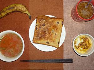 meal20190330-1.jpg