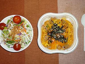 meal20190330-2.jpg