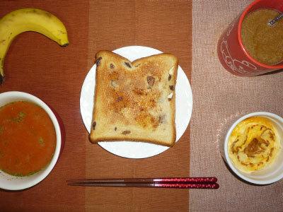 meal20190331-1.jpg