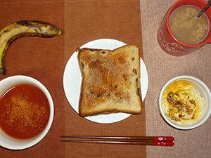 meal20190403-1.jpg