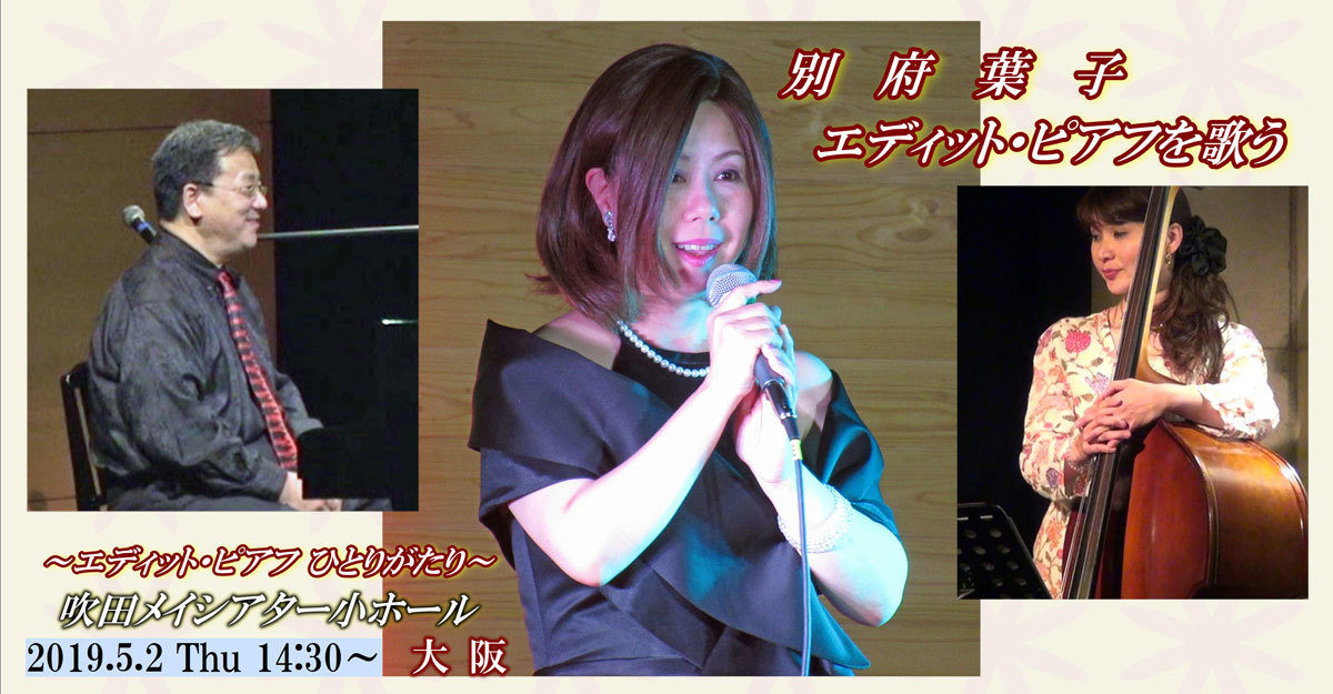 osakaFB_02_01.jpg