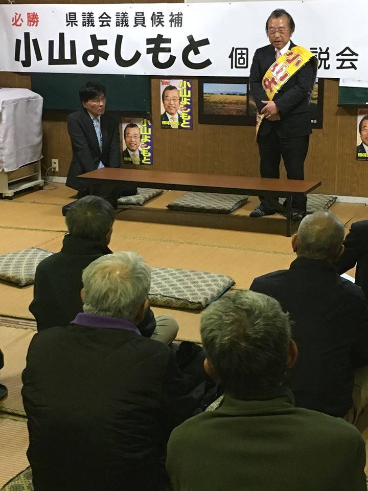 【個人演説会「諏訪地区」・「高田地区」】-2