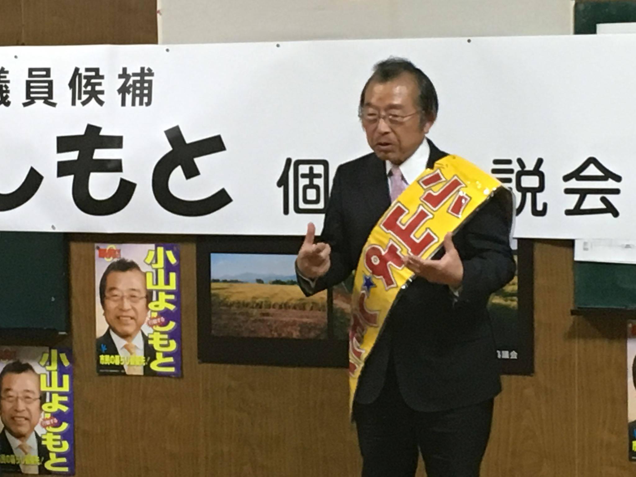 【個人演説会「諏訪地区」・「高田地区」】-1