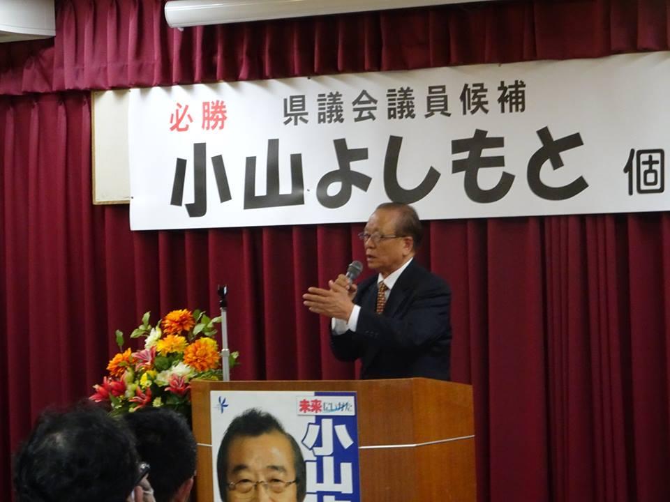 【個人演説会「諏訪地区」・「高田地区」】-4