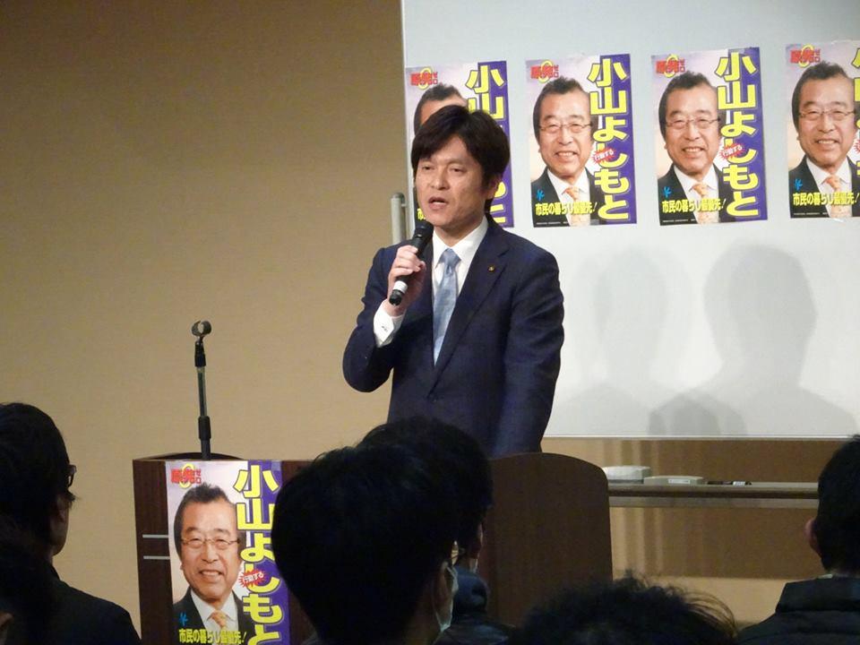 【個人演説会「直江津地区」】-4