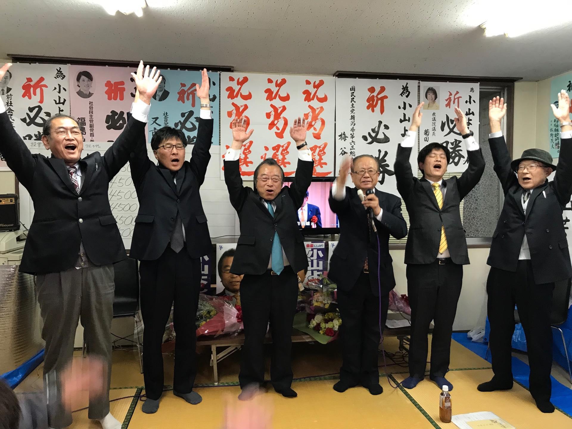 【2019年県議選 当選 】-1