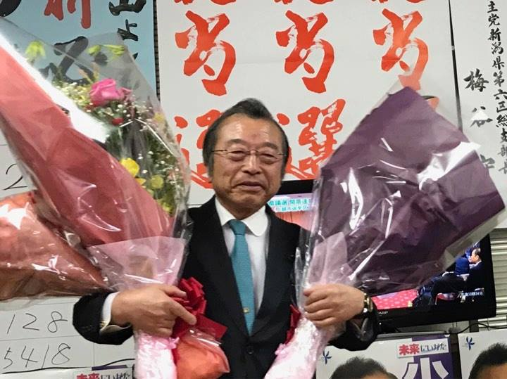 【2019年県議選 当選 】-3