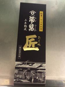 yosshi1106
