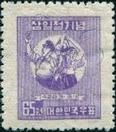 韓国・三一節(1950)