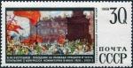 ソ連・コミンテルン第2回大会の祝日(1968)