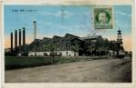 キューバ・製糖工場(1928年)