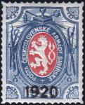 チェコ軍団の切手