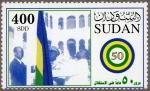 スーダン・独立50年