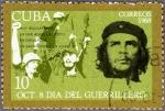 キューバ・英雄的ゲリラの日(「キューバ革命小史」より)