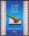 エストニア・議会90年
