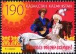 カザフスタン・ノウルーズ(2012)