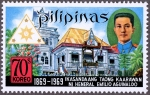 フィリピン・アギナルド(1969)