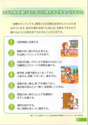 闃ア邊・_convert_20190307185614