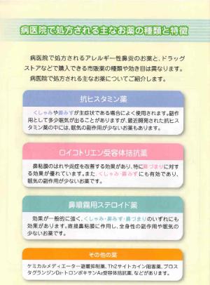 闃ア邊・_convert_20190307185741