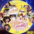 AKB48 チーム8 ライブコレクション ~またまたまとめ出しにもほどがあるっ!~ bd8