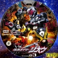仮面ライダージオウ dvd3