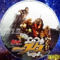 ビルド NEW WORLD 仮面ライダーグリス dvd1