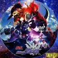 ビルド NEW WORLD 仮面ライダークローズ dvd2