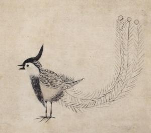 イメージ (1839)