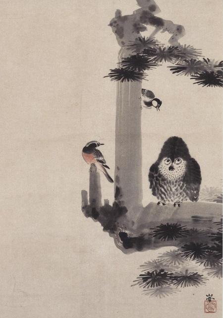 イメージ (1840)