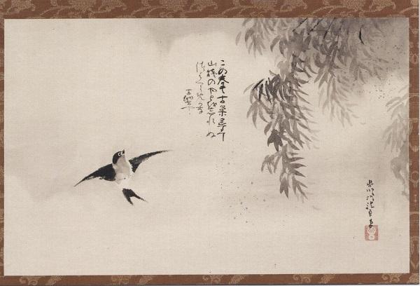 イメージ (1858)