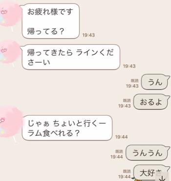 fc2blog_2019032123110612c.jpg