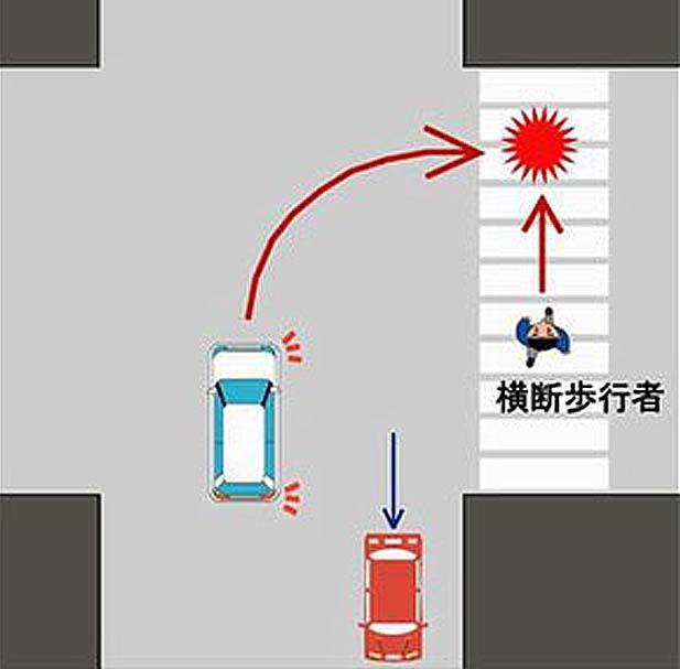 usetsu01.jpg