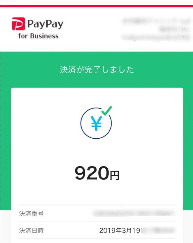 fc2blog_20190321035900047.jpg
