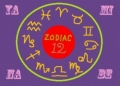 ZODIAC12(ゾディアック・トゥウェルヴ)